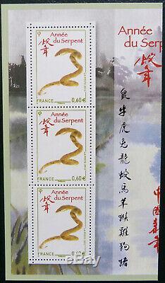 Triptyque de 3 timbres 4712A année du serpent non émis année 2013
