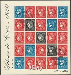 Variété Bloc Cérès Histoire du 1er timbre francais oblitéré 1er jour 07.11.19